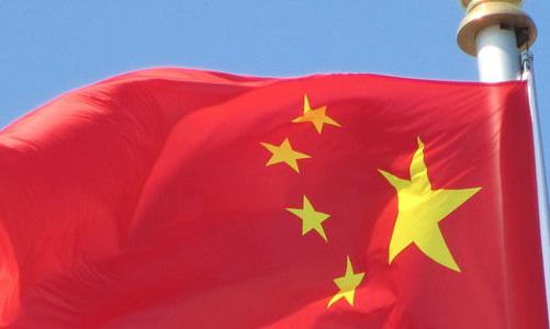 Houston-China-Texas-international-buyers-housing-real-estate-foreign